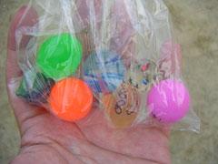 ball2004.jpg