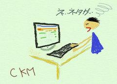blog_zanmai.jpg