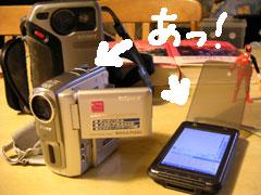 dcrpc1092004a.jpg