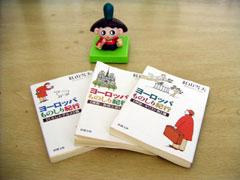 europe_book.jpg