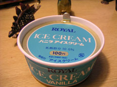 royal_ice2004a