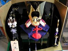 kabuto2004.jpg