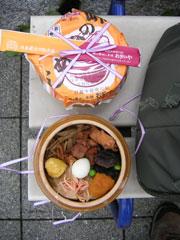 kamameshi2004.jpg
