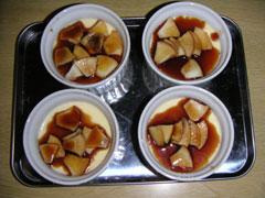 pudding2004.jpg