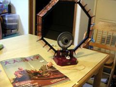 radio2004b.jpg