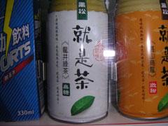 taiwan_drk2.jpg