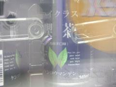 taiwan_drk3.jpg